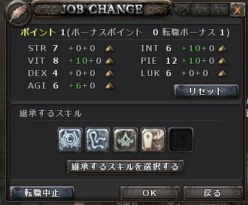 wo_20120520_190925.jpg