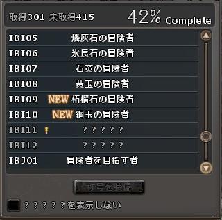 wo_20120523_013215.jpg