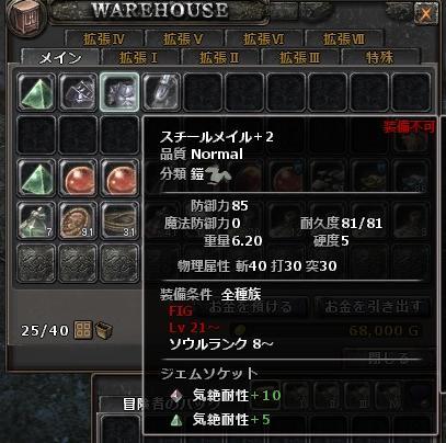 wo_20120606_015440.jpg