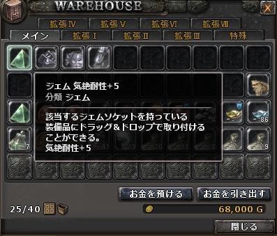 wo_20120606_015444.jpg