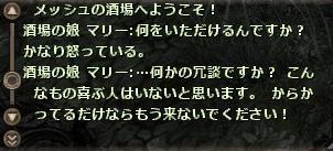 wo_20120612_180657.jpg