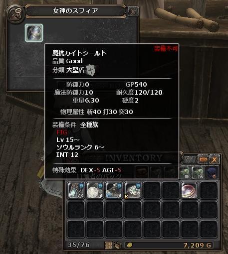 wo_20120707_230037.jpg