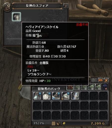 wo_20120707_230042.jpg