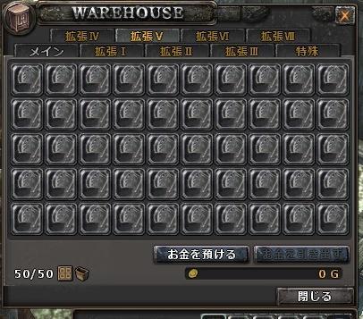 wo_20120720_230945.jpg