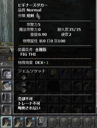 wo_20120808_112125.jpg