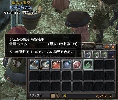 wo_20120815_205301.jpg