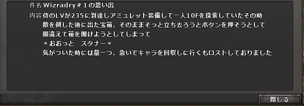 wo_20120826_212221.jpg