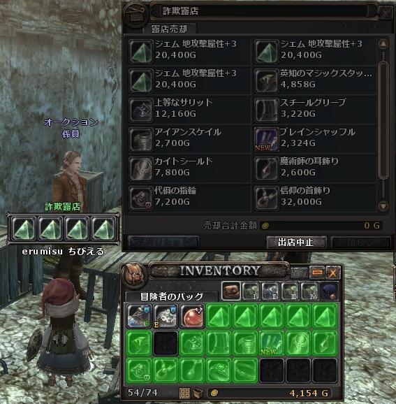 wo_20120919_141047.jpg