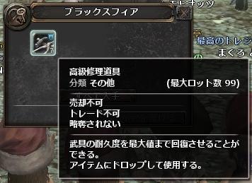 wo_20120926_220136.jpg