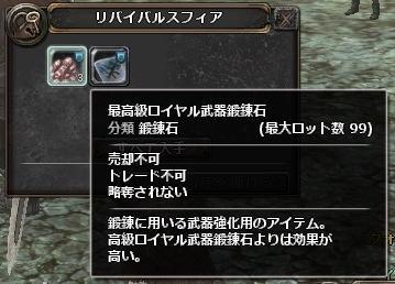 wo_20121016_194519.jpg