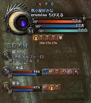 wo_20121017_220705.jpg