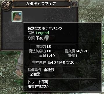 wo_20121024_230348.jpg