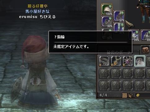 wo_20121108_113428.jpg