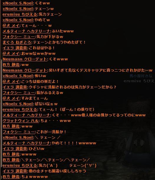 wo_20121115_235917.jpg