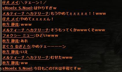 wo_20121115_235923.jpg