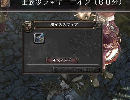 wo_20121218_193032.jpg