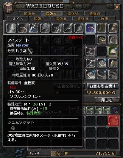 wo_20130122_014415.jpg