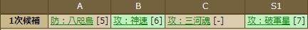 しょた康2