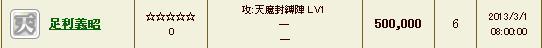 20130301205651b80.jpg