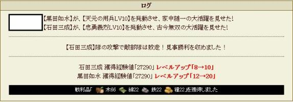 20130708235511c83.jpg
