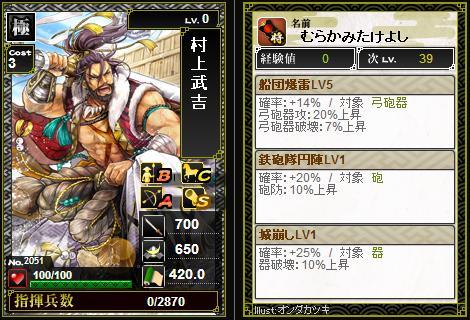 murakami3.jpg