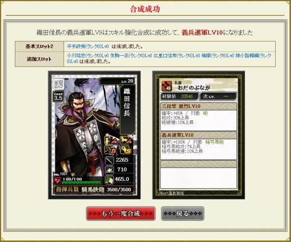 nobugousei2.jpg