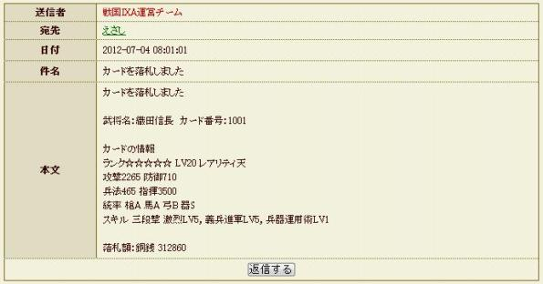 torihiki2.jpg