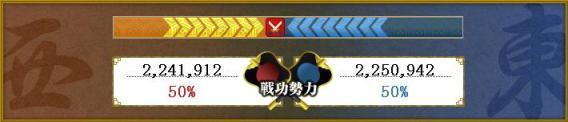 touzai1.jpg