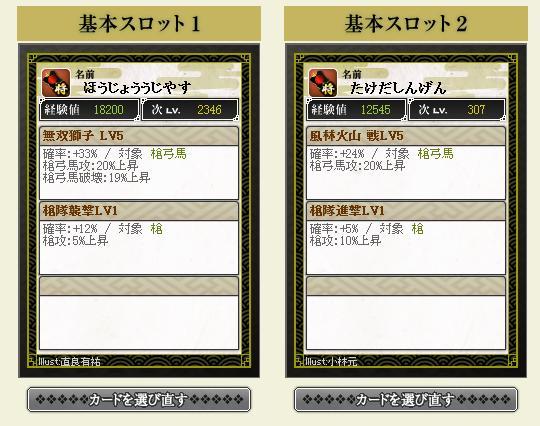 ujiyasu3.jpg