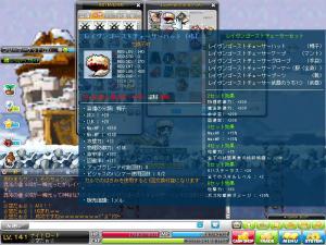 Maple121128_132529.jpg