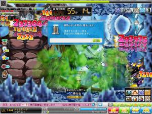 Maple121130_215222.jpg