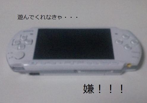 DVC00044.jpg