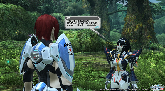 PSO2_005.png