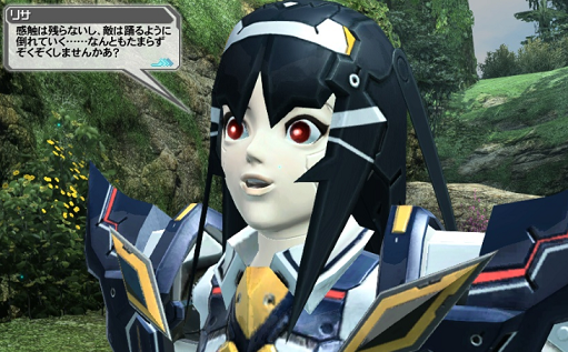 PSO2_006.png