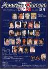 sougetsu0717