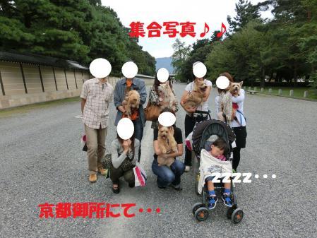 京都御所で集合写真