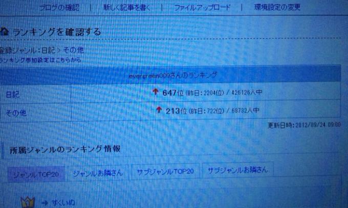 HP_20120924