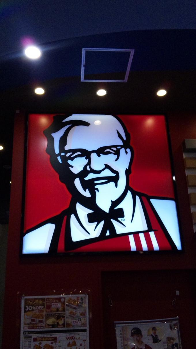 KFC_20121003