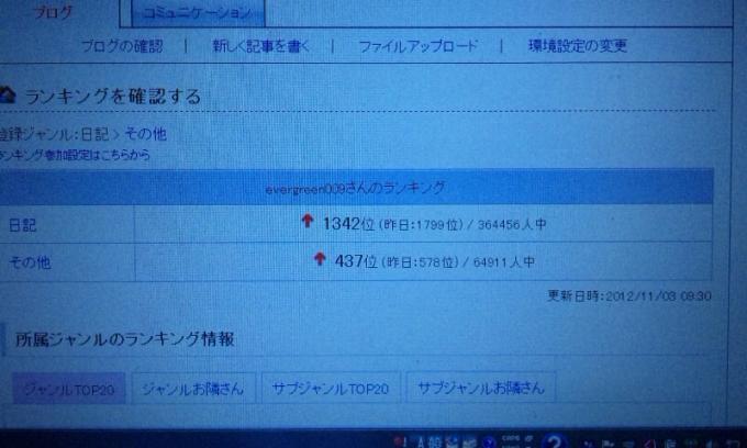 HP_20121103