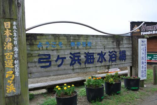 青木さざえ店6