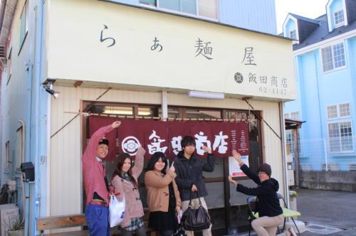 飯田商店1