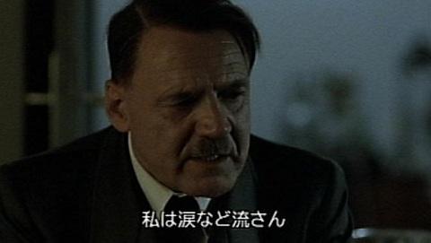 ヒトラー最後の12日間、2