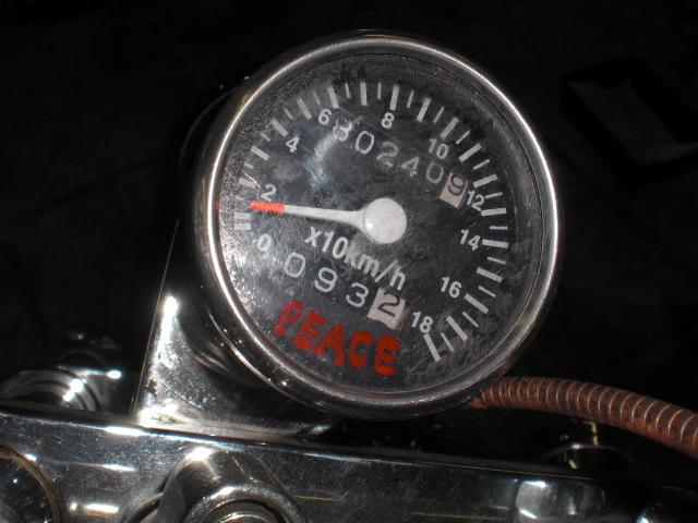 KI 車検準備 (2)