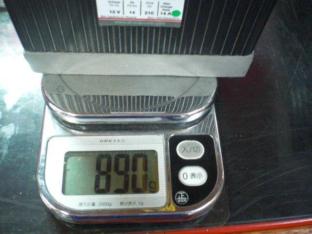 YZSHORAIバッテリー (11)
