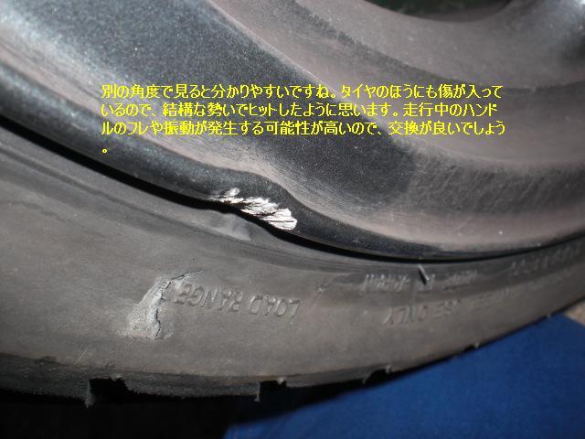 AK車検点検 (8)