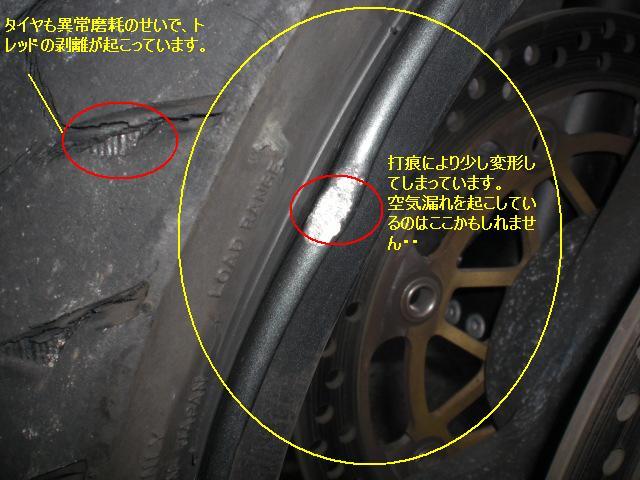 AK車検点検 (7)