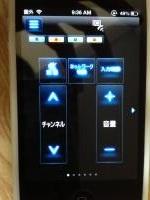 image_20130617092448.jpg