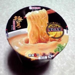 極どろ 特濃豚骨醤油ラーメン