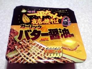 一平ちゃん 夜店の焼そば 大盛 ガーリックバター醤油味