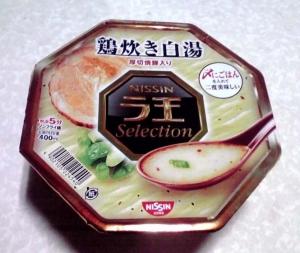 ラ王Selection 鶏炊き白湯